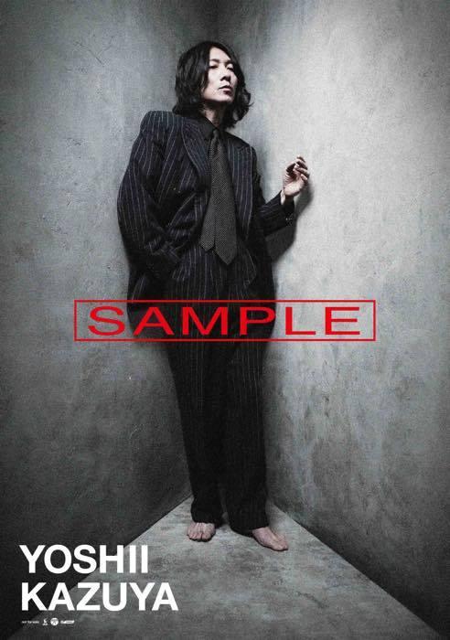 th_HMV.jpg