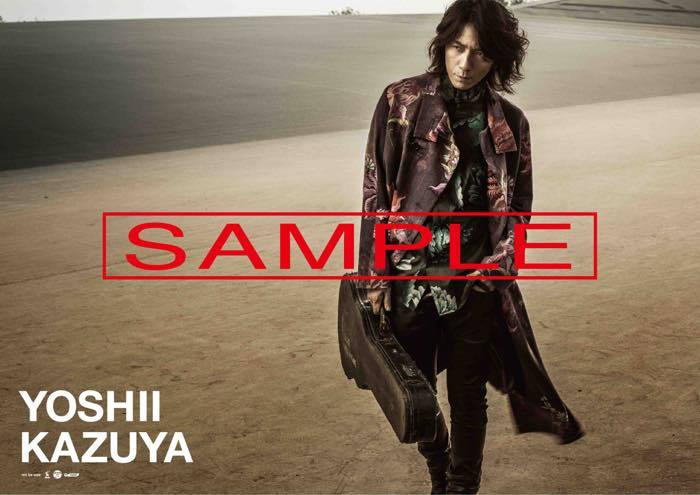 th_TSUTAYA.jpg